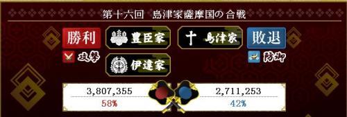 島津_convert_20110812085733