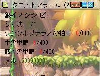 010102_132442.jpg