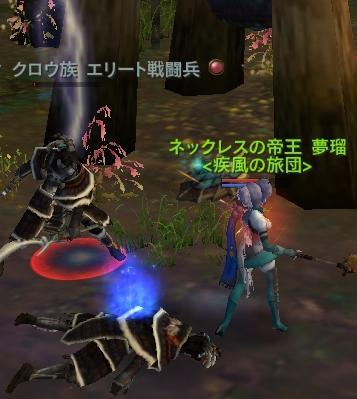夢瑠VS黒爪秀戦闘兵