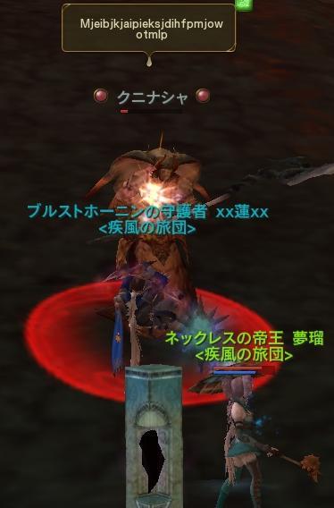 ガ━Σ(ll゚ω゚(ll゚д゚ll)゚∀゚ll)━ン!!!
