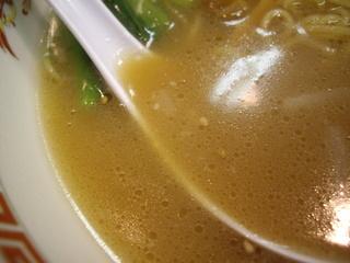 中華そば一徹特製ワンタンメン(スープ)