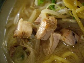 麺屋彩未 味噌らーめん(チャーシュー)