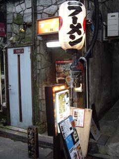 新宿ゴールデン街 凪