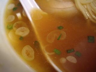 ラーメンげんげん こだわり醤油ラーメン(スープ)