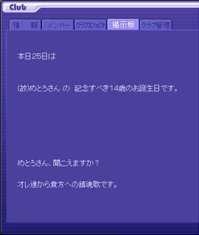 2012030203.jpg