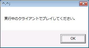 2012030502.jpg