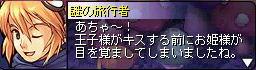 2012032804.jpg