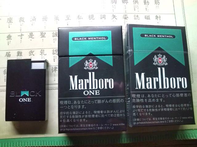 私の好きなタバコ