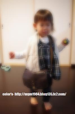 IMGP3161.jpg