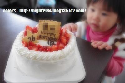 IMGP3619_20120114224014.jpg