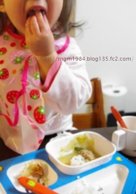 IMGP3693.jpg