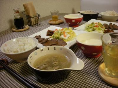 牛タン定食2_convert_20090621110127