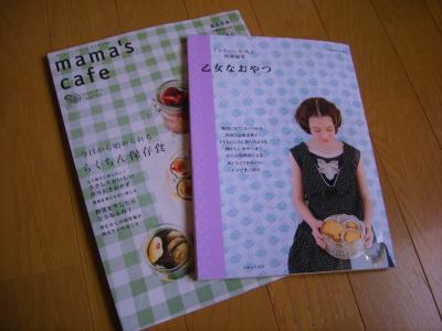 2冊買い_convert_20090805130734