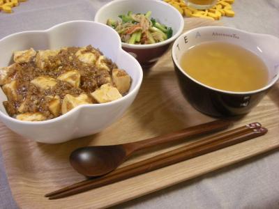 マーボー丼定食2_convert_20090826130055