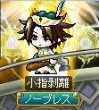 Maple090803_001821.jpg