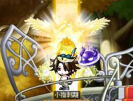 Maple090807_201054.jpg