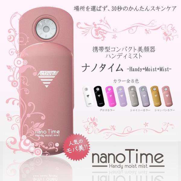 nanotime-hr01-spi.jpg