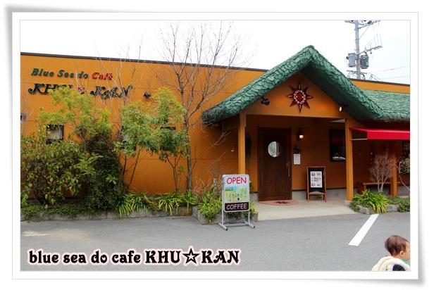 blue sea do cafe KHU☆KAN