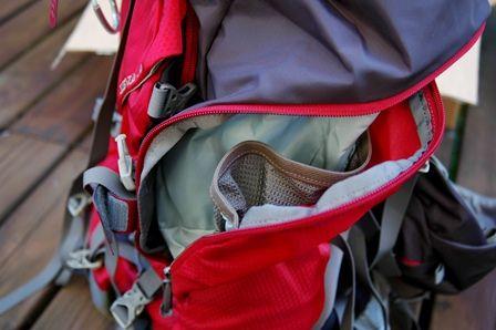 20111031-08サイドポケット内側