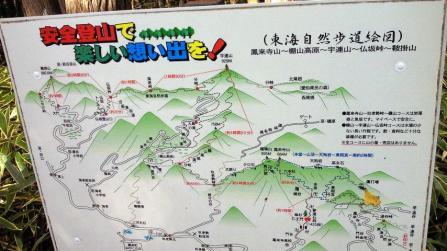 20111120-17標識原寸大