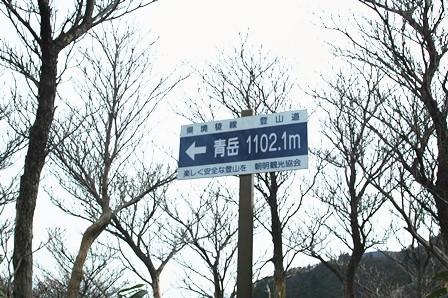 20111127-17青岳