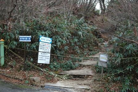20111127-28登山口