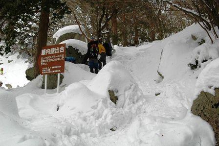 20120109-24藤内壁出合