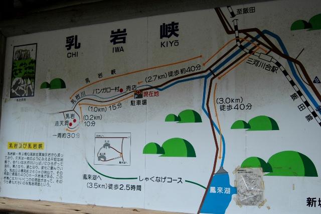 20120122-01chiiwakanban