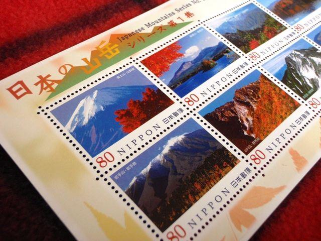 20120120-01 切手 日本の山岳j
