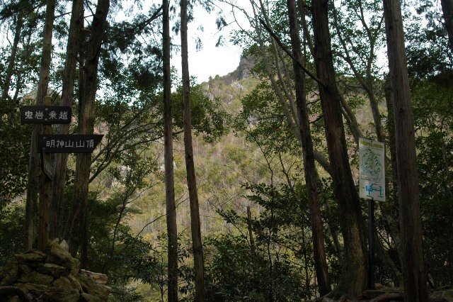 20120122-15鬼岩乗越