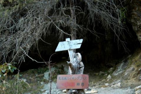 20120122-58目薬岩