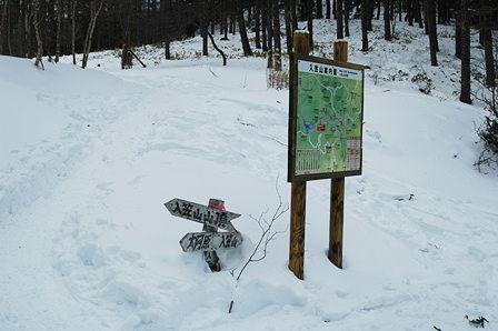 20120205-50首切登山口