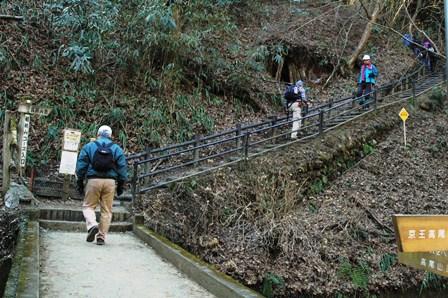 20120211-05稲荷山コース入口2