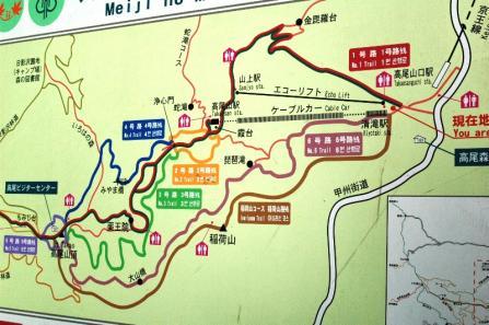 20120211-04登山道看板大