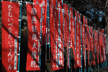 20120211-26飯綱大権現
