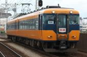 090718-kintetsu-minamiosaka-vista-1.jpg
