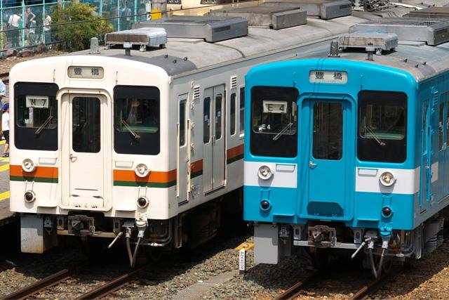 090830-JR-T-119-M7-E4-2.jpg