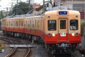 090901-keisei-3300-akaden-2.jpg