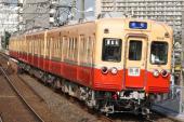 090901-keisei-3300-akaden-3.jpg