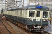 090901-keisei-3300-aoden-3.jpg