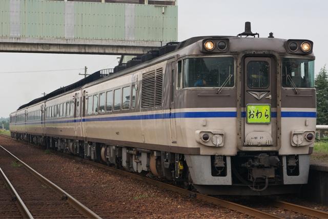 090903-JR-W-DC181-owara-3-.jpg