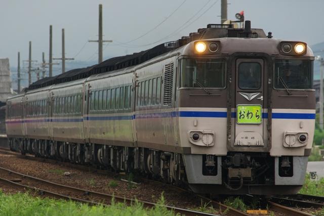 090903-JR-W-DC181-owara-5.jpg