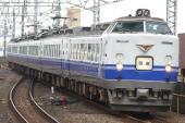 090905-JR-E-485-1500-kachiiruka-1.jpg