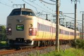 090910-JR-W-381-yamatoji.jpg