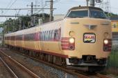 090911-JR-W-381-hannwa-1.jpg