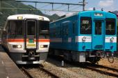 090830-JR-T-119-Ltd inaji