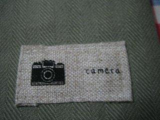 mimi-log 124