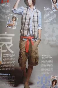 With8月号1