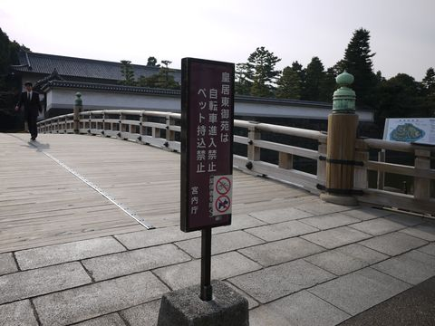20120118_09.jpg