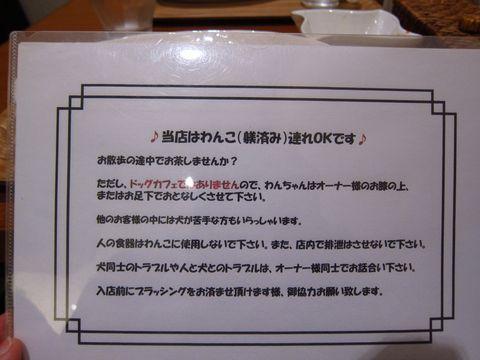 20120130_16.jpg